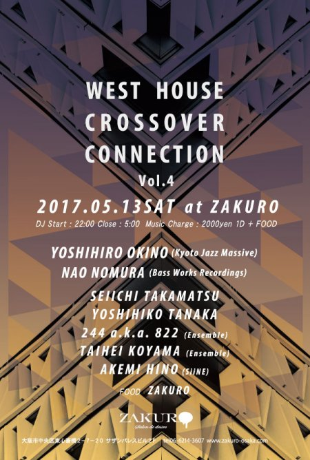 WEST HOUSE CROSSOVER CONNECTION VOL.4 フライヤー表
