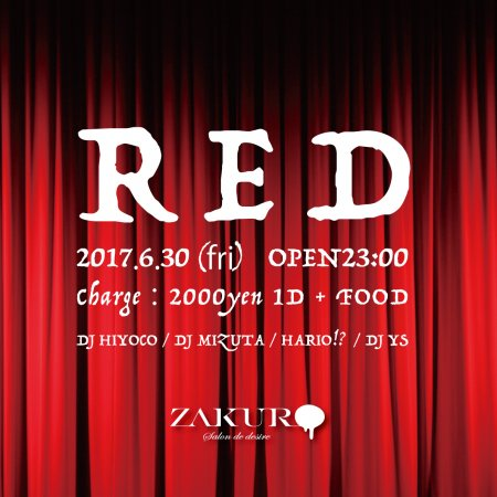 RED フライヤー表
