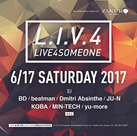 LIV4 -Live For Someone- フライヤー表