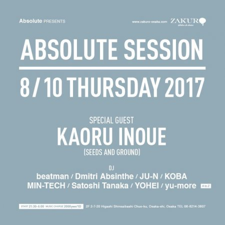 ABSOLUTE SESSION feat. KAORU INOUE フライヤー表