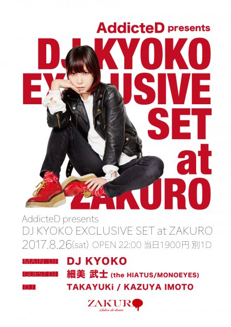 AddicteD presents DJ KYOKO EXCLUSIVE SET フライヤー表