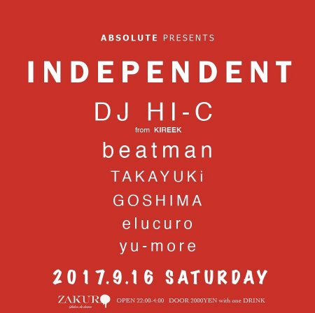 ABSOLUTE Presents INDEPENDENT フライヤー表