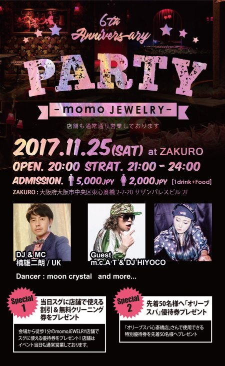 momo JEWELRY 6th Anniversary Party! フライヤー表