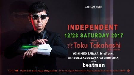Absolute Music Presents INDEPENDENT -Xmas special- フライヤー表