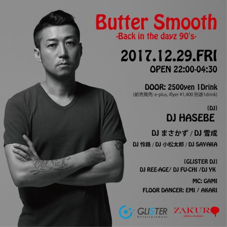 Butter Smooth -Back in the dayz 90's- フライヤー表