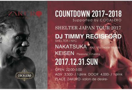 COUNTDOWN 2017-2018    SHELTER JAPAN TOUR 2017 フライヤー表