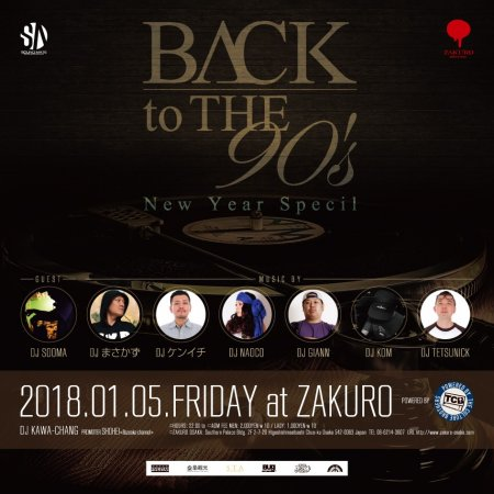 BACK to THE 90's - New Year Special - フライヤー表