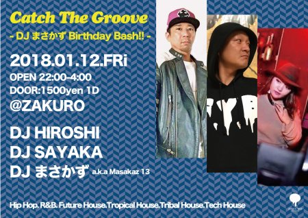 Catch The Groove -Djまさかず Birthday Bash!!- フライヤー表