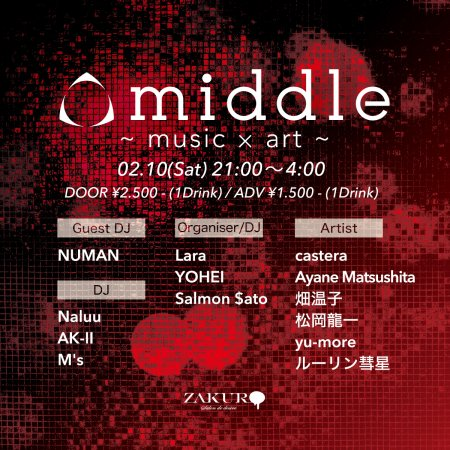 middle ~music × art~ フライヤー表