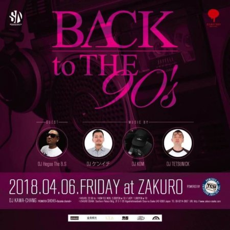 BACK to THE 90's フライヤー表