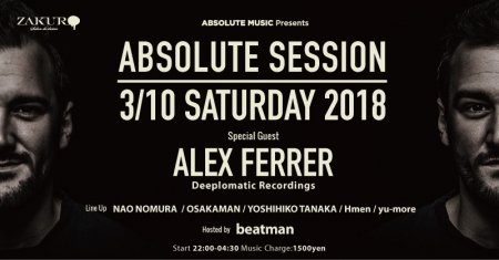ABSOLUTE SESSION with Alex Ferrerフライヤー裏