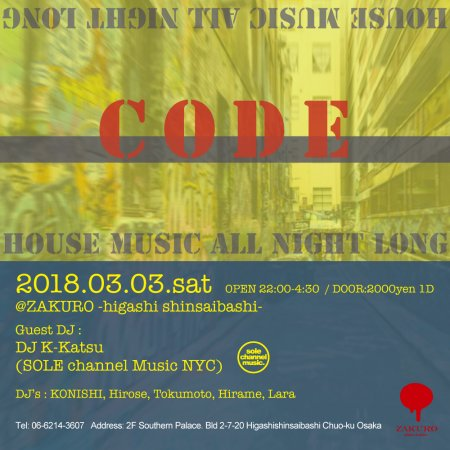 CODE - house music all night long- フライヤー表