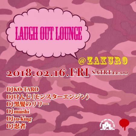 Laugh Oout Lounge フライヤー表