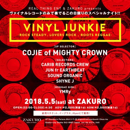 REAL THING ENT & ZAKURO Presents 『VINYL JUNKIE』 フライヤー表