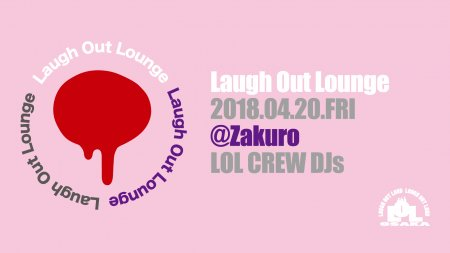 Laugh Out Lounge フライヤー表