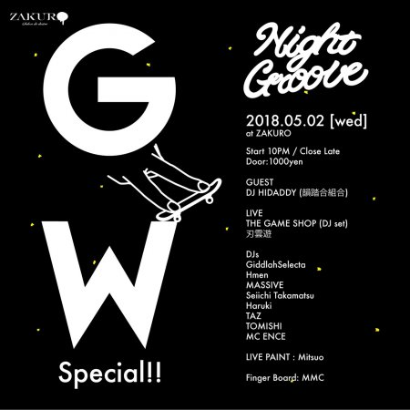 NIGHT GROOVE -GW Special!!!- フライヤー表