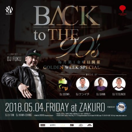 BACK to THE 90's -GOLDEN WEEK SPECIAL- フライヤー表