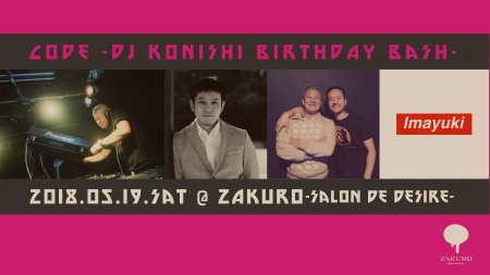 code -DJ KONISHI Birthday Bash- フライヤー表