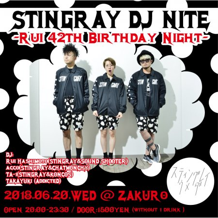 STINGRAYDJNITE - Rui 42th Birthday Night - フライヤー表