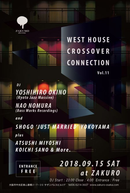 WEST HOUSE CROSSOVER CONNECTION Vol.11 フライヤー表
