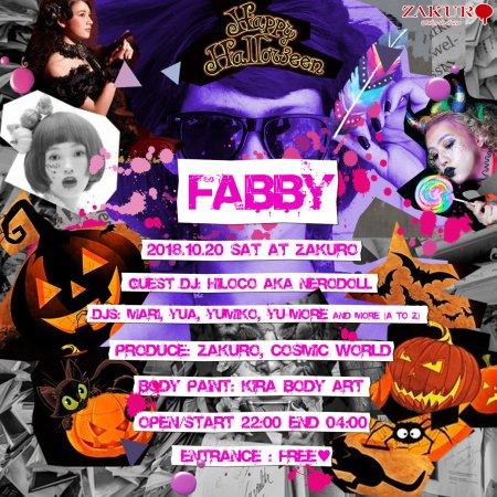 FABBY フライヤー表