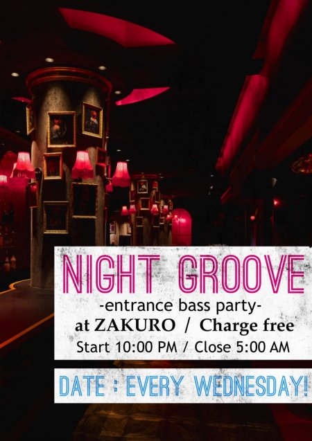 Night groove -essential bass party- フライヤー表